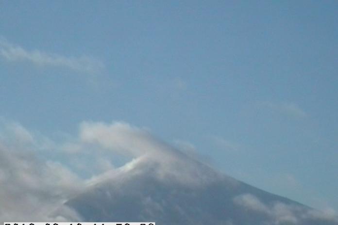 Imagen del volcán Villarrica proporcionada por el Servicio Nacional de Geología y Minería.